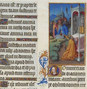 Limbourg Brothers - Psalm CXLII