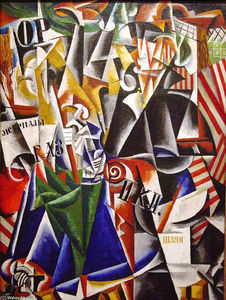 Lyubov Sergeyevna Popova - The Traveler