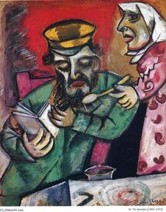 Marc Chagall - The Spoonful of Milk