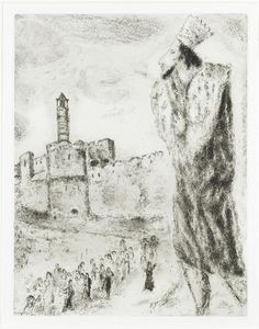 Marc Chagall - King David (II Samuel, VI, 4 5)