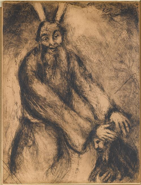 Joshua receives the blessing of Moses (Deuteronomy, XXXIV, 9), Etching by Marc Chagall (1887-1985, Belarus)
