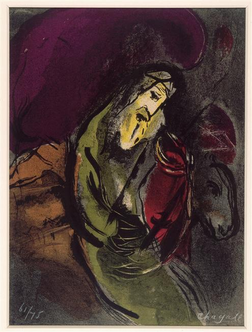 Jeremiah, 1956 by Marc Chagall (1887-1985, Belarus) | Oil Painting | WahooArt.com