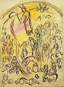 Marc Chagall - 'Study to ''Striking Rock'''