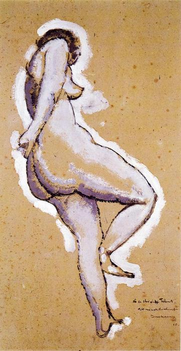 Standing Nude, 1910 by Marcel Duchamp (1887-1968, France) | Oil Painting | WahooArt.com