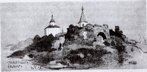 Nicholas Roerich - Old Ladoga. Fortress.