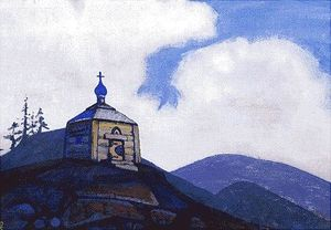 Nicholas Roerich - Chapel of St. Sergius at the crossroads
