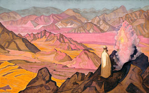 Nicholas Roerich - Mohammed the Prophet