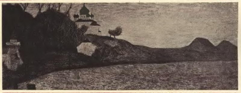 Order Art Reproductions | Volkhov, 1899 by Nicholas Roerich (1874-1947, Russia) | WahooArt.com