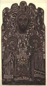 Nicholas Roerich - Christ the saviour. Saint Peter and Saint Paul.