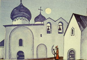 Order Paintings Reproductions | Pskov, 1935 by Nicholas Roerich (1874-1947, Russia) | WahooArt.com