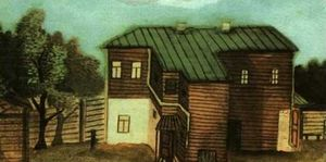 Pavel Filonov - A Small House in Moscow