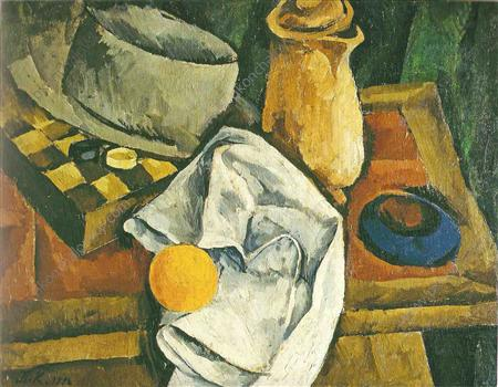 Still Life. Checkers and oranges., 1916 by Pyotr Konchalovsky (1876-1956, Russia)