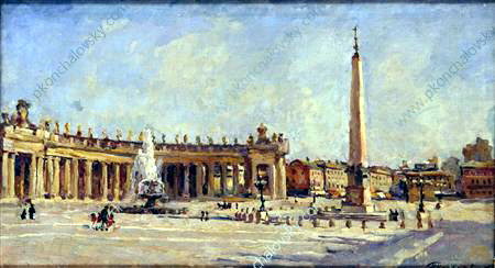 Rome. St Peter's Cathedral., 1924 by Pyotr Konchalovsky (1876-1956, Russia)