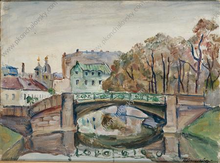 Leningrad. The bridge on the canal., 1931 by Pyotr Konchalovsky (1876-1956, Russia) | Museum Quality Reproductions | WahooArt.com