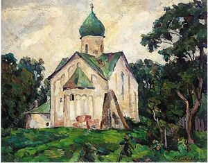 Pyotr Konchalovsky - Novgorod. Peter and Paul Church.