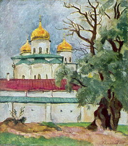 Pyotr Konchalovsky - Cathedral of St. George in Novgorod