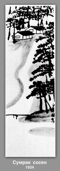 Twilight Pines , 1934 by Qi Baishi (1864-1957, China)