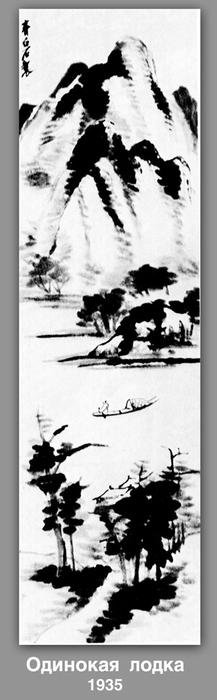 Lonely boat , 1935 by Qi Baishi (1864-1957, China)