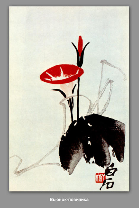 Bindweed, dodder  by Qi Baishi (1864-1957, China) | Oil Painting | WahooArt.com
