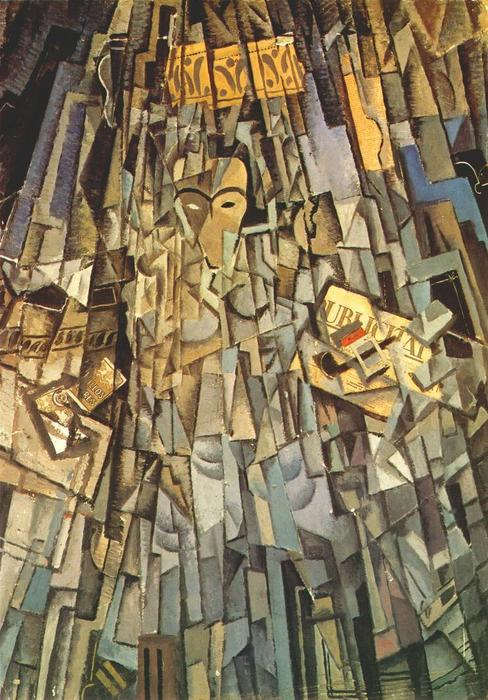 Cubist Self-portrait, Oil On Canvas by Salvador Dali (1904-1989, Spain)