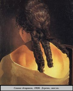 Salvador Dali - Back the Girl