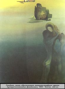 Salvador Dali - Gradiva Finds the Anthropomorphic Ruins