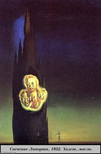 Salvador Dali - Glow of Laport