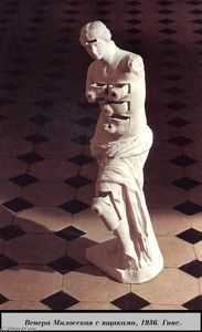 Salvador Dali - Venus de Milo with Drawers