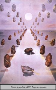 Salvador Dali - The Path of Enigma