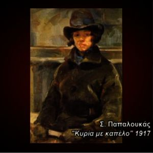 Spyros Papaloukas - Lady with hat