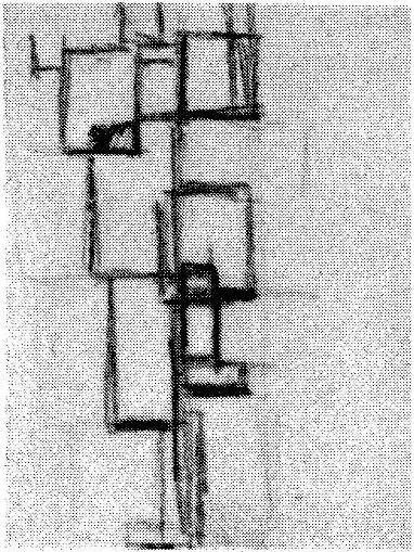 Study for Rhythm of a Russian Dance, 1918 by Theo Van Doesburg (1883-1931, Netherlands)