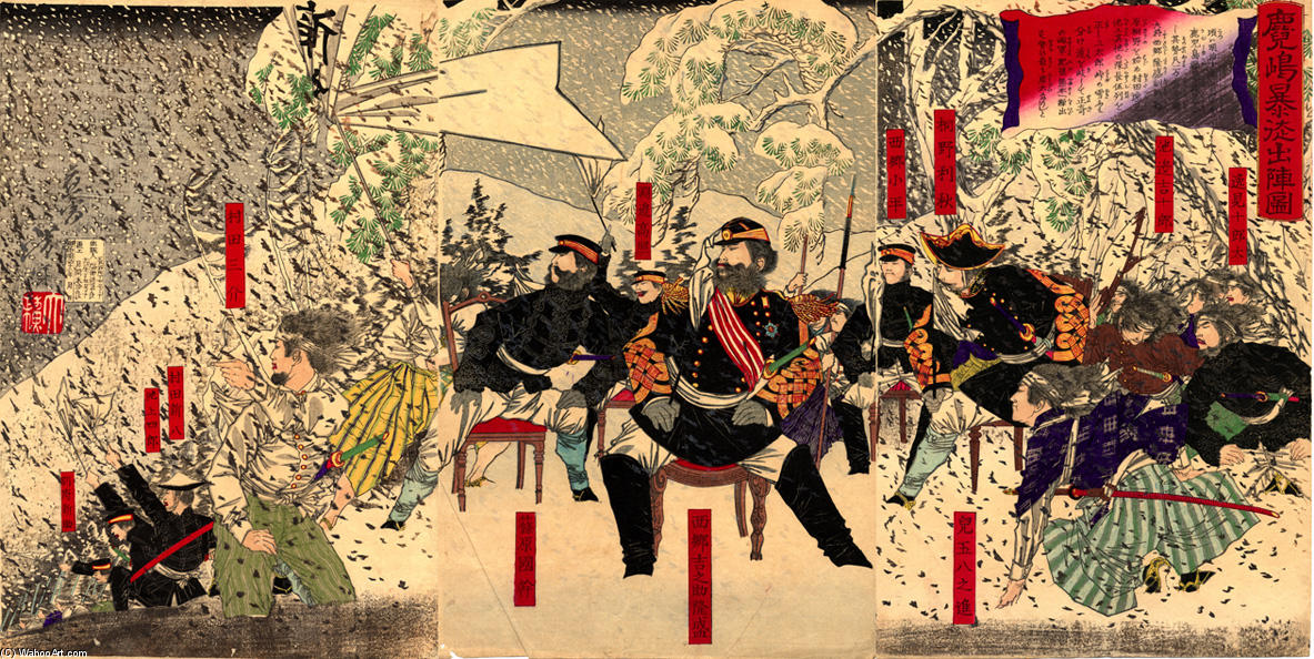 a history of the meiji restoration period in japan