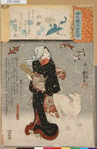 Utagawa Kuniyoshi - Bijin with a dog in the snow