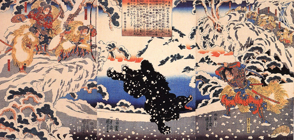 Order Museum Quality Reproductions : Kamei Rokuro and the Black Bear in the Snow, 1849 by Utagawa Kuniyoshi (1797-1861, Japan) | WahooArt.com