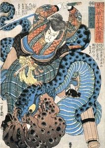 Utagawa Kuniyoshi - From Suikoden of Japanese Heroes
