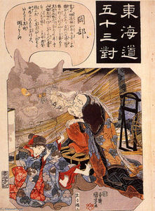 Order Museum Quality Reproductions : Okabe - The cat witch by Utagawa Kuniyoshi (1797-1861, Japan) | WahooArt.com