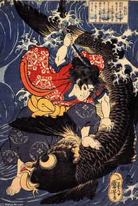 Utagawa Kuniyoshi - Oniwakamaru about to kill the giant carp
