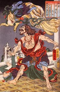 Utagawa Kuniyoshi - Prince Hanzoku terrorised by a nine, tailed fox