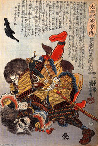 Utagawa Kuniyoshi - Saito Toshimoto and a warrior in a underwater struggle