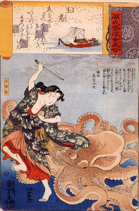 Utagawa Kuniyoshi - Tamakatzura Tamatori attacked by the octopus