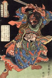 Utagawa Kuniyoshi - The Hundred and Eight Heroes of the Popular Suikoden
