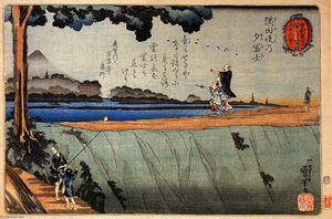 Utagawa Kuniyoshi - Mount Fuji from the Sumida River embankment