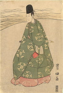 Utagawa Toyokuni - The Heian Courtier