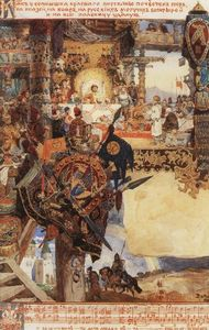 Vasily Dmitrievich Polenov - Feast of Vladimir the Red Sun
