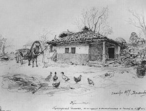 Vasily Dmitrievich Polenov - Sketches of the Russian-Turkish war. Bulgarian house.