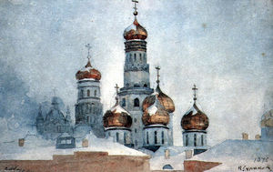 Vasili Ivanovich Surikov - Belfry Ivan the Great