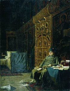 Vasily Vasilevich Vereshchagin - On the Way. Bad News From France