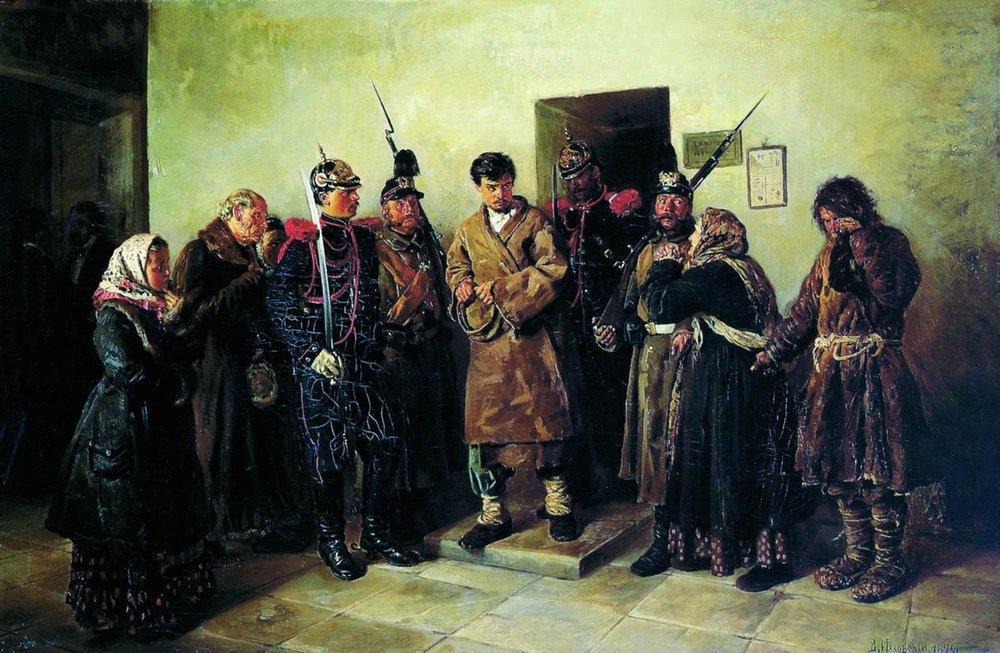 The Condemned, 1879 by Vladimir Yegorovich Makovsky (1846-1920, Russia) | Famous Paintings Reproductions | WahooArt.com