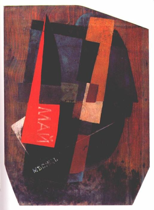 Composition (the month of May), 1916 by Vladimir Tatlin (1885-1953, Ukraine) |  | WahooArt.com