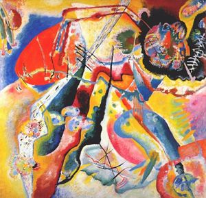 Wassily Kandinsky - Painting with red spot